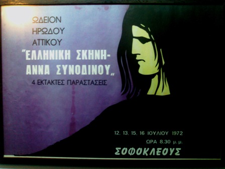 250420074545.jpg
