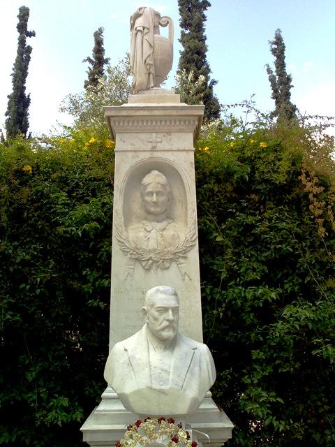 Bonanos Cemetery
