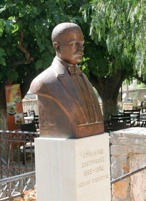 Stylianos Sakorrafos