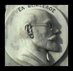 Ελ. Βενιζ�λος