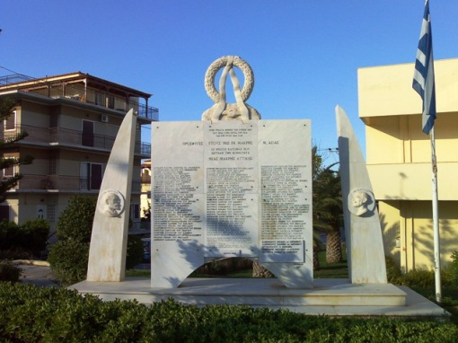 Μνημείο προσφύγων