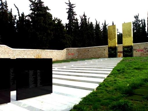 Μνημείο Καισαριανής