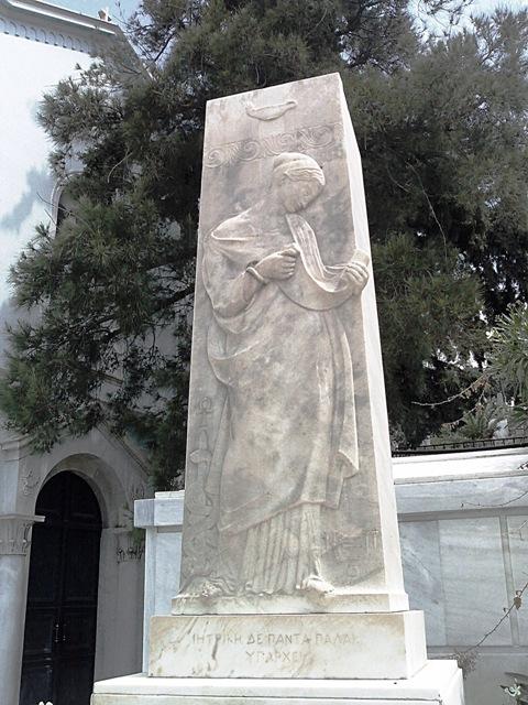 ΑΡ. Π. ΚΟΥΖΗΣ