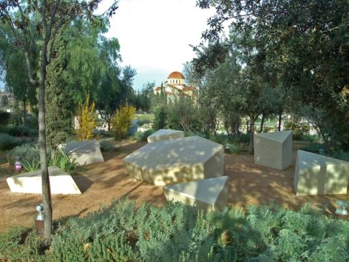 Μνημείο Ολοκαυτώματος, Ντιάννα Μαγκανιά