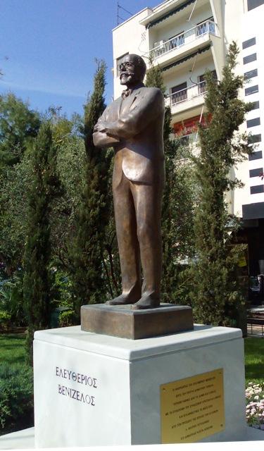 Ε. Βενιζέλος, Γλύπτης : Δημήτρης Γαβαλάς