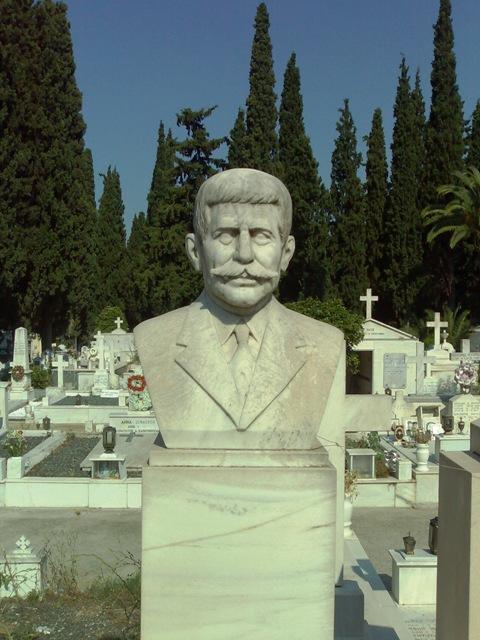 Αναστάσιος Παπαδόπουλος