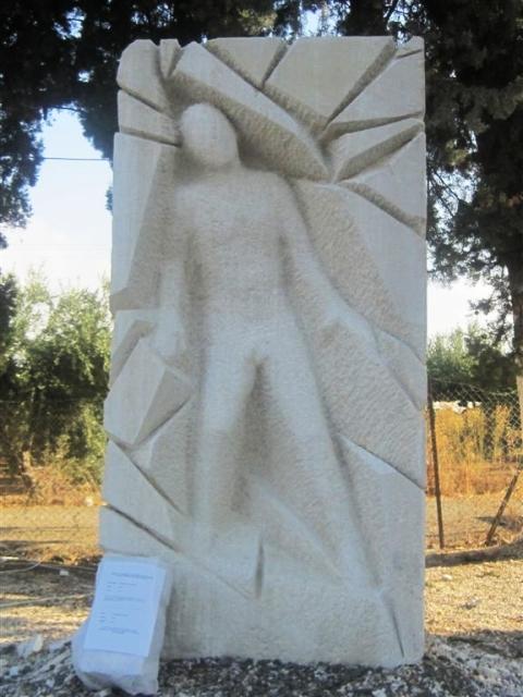 Χαράλαμπος Χρηστάκης
