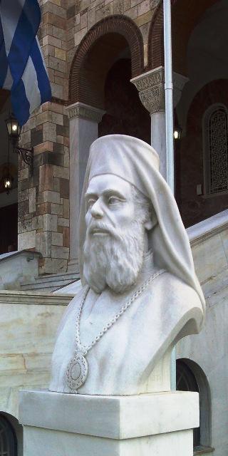 Χρυσόστομος Ταβλαδωράκης, Γλύπτης : Στρατής Φιλιππότης