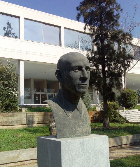Δ. Μητρόπουλος, Γλύπτης : Θανάσης Απάρτης