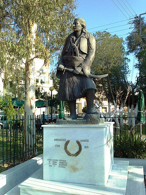 Αθανάσιος Διάκος, Γλύπτρια : Μαίρη Παπακωνσταντίνου