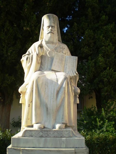 Ανδριάντας Μητροπολίτη Μυτιλήνης Ιάκωβου Α,Γλύπτης Α.Λημναίος