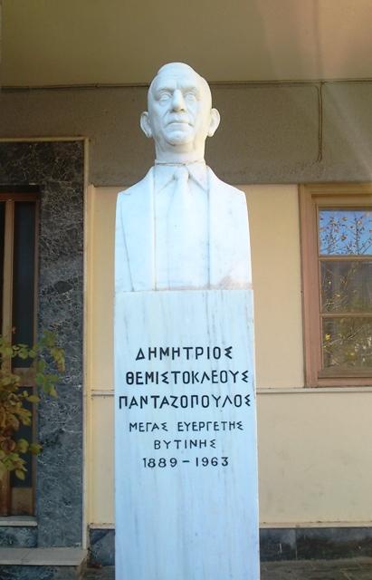 Δημήτριος Πανταζόπουλος,Γλύπτης: Θ.Βασιλόπουλος