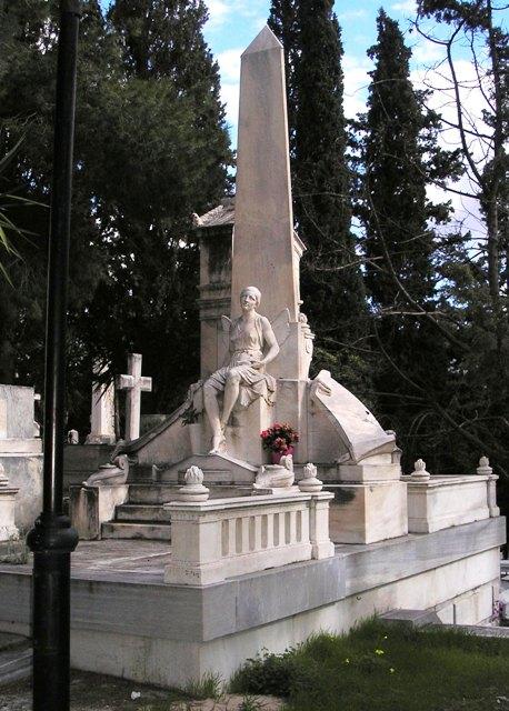 Γεώργιος Μπονάνος