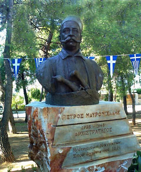 Πέτρος Μαυρομιχάλης, γλύπτης Πέτρος Γεωργαρίου
